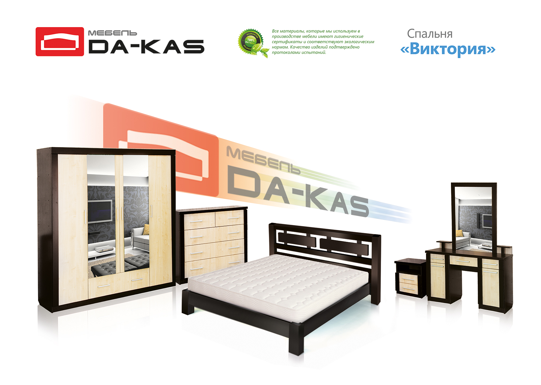 спальня виктория Da Kas цена фото отзывы описание заказать