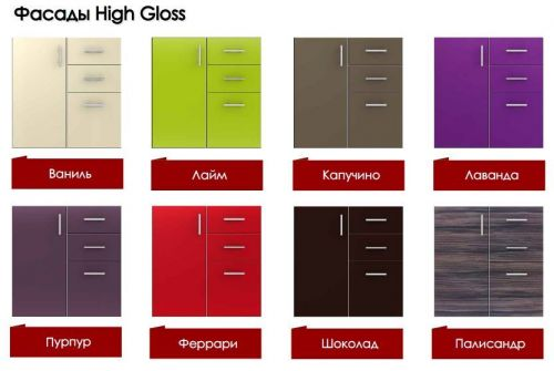High_Gloss_Color_Fasady