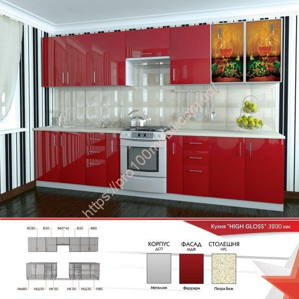 кухня High Gloss феррари мебель стар фото цена отзывы описание