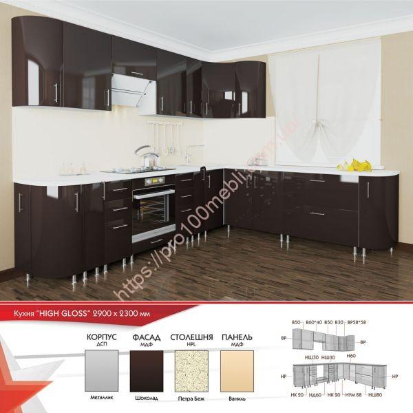 кухня High Gloss шрколад мебель стар фото цена отзывы описание