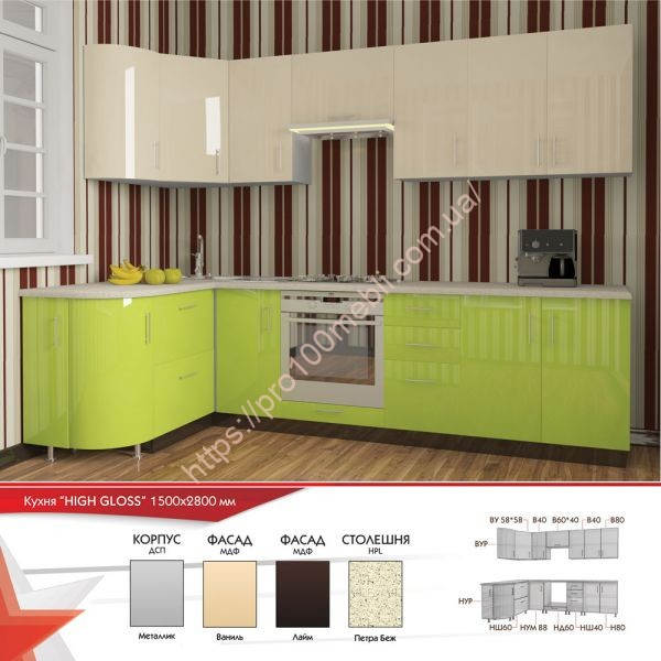 кухня High Gloss лайм ваниль мебель стар фото цена отзывы