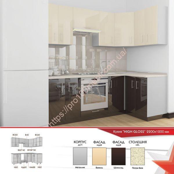 кухня High Gloss 01 мебель стар фото цена отзывы описание