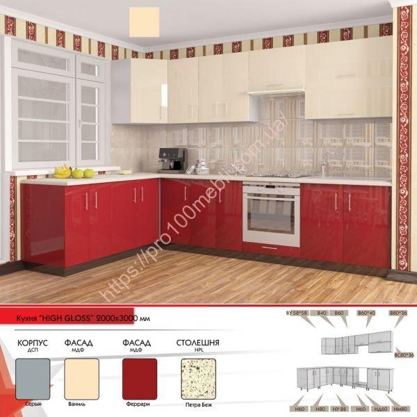 кухня High Gloss феррари ваниль угловая мебель стар фото цена
