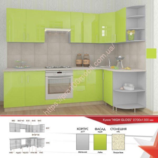 кухня High Gloss лайм угловая мебель стар фото цена отзывы